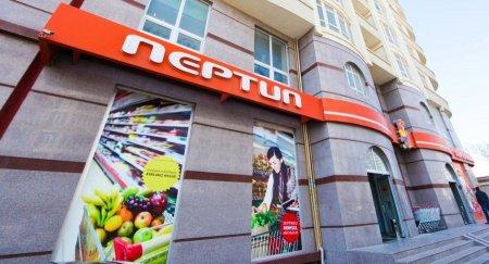 """Neptun"""" marketdə moruq 55.50 AZN-ə satılır - ŞOK QİYMƏT - FOTO"""