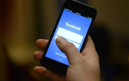 """""""Facebook""""da yenilik - Köhnə yazıları gizlətmək mümkün olacaq"""