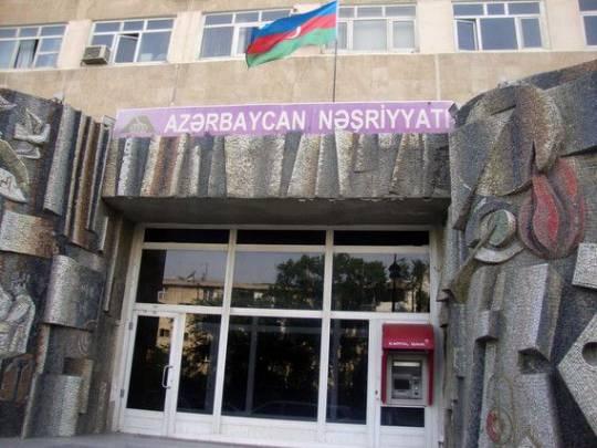 """""""Azərbaycanda nə qədər """"reket qəzet"""" varsa, hamısı """"Azərbaycan"""" Nəşriyyatına yığışıb..."""""""