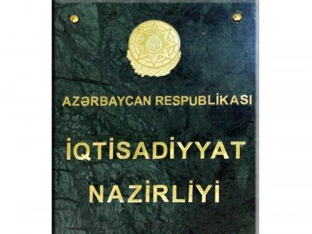Antiinhisar Siyasəti və İstehlakçıların Hüquqlarının Müdafiəsi Xidməti niyə susur? - ETİRAZ