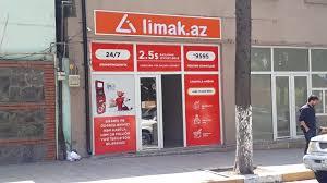 """""""Təəssüf ki arrtıq mesajlarımı oxumurlar2 - GİLEY"""