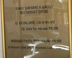 Buralarda Azərbaycan qanunları işləmir? - İTTİHAM