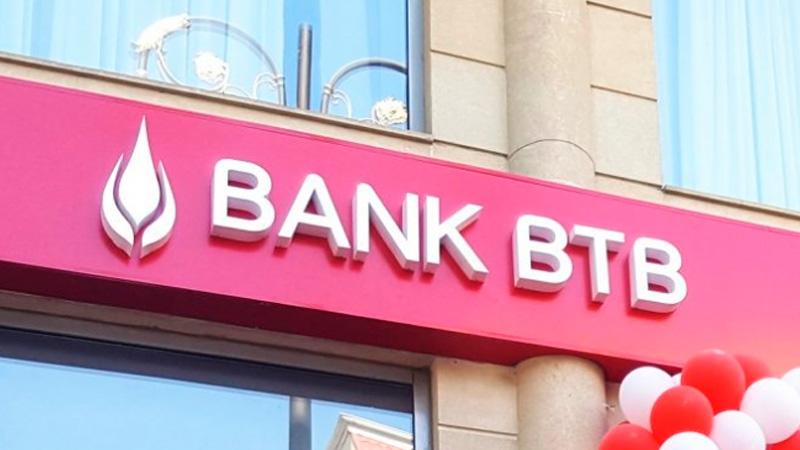 """""""Bank BTB""""nin 2 filial, 1 şöbəsi bağlandı"""