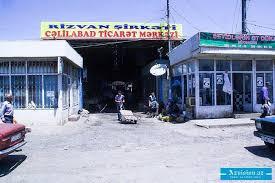"""Sahibkarlardan ETİRAZ: """"Cəlilabad bazarını mafiya işlədir..."""" - """"İşığı qəsddən söndürürlər ki..."""""""
