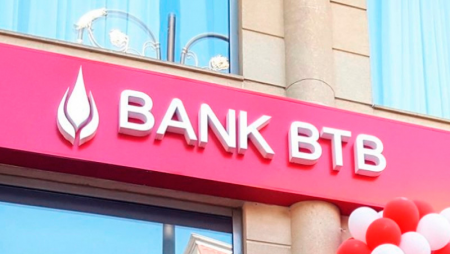 """""""Bank BTB""""-də vəziyyət hələ də kritikdir - I rübün göstəriciləri"""