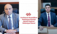 Ağstafa Regional Mədəniyyət İdarəsində NƏ BAŞ VERİR? - İDDİA