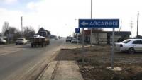"""Ağcabədi SSİ-də büdcə pulları hansı yollarla """"tarmar edilir?"""" - İlginc FAKTLAR"""