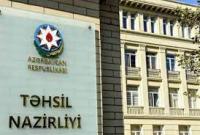 Təhsil sistemi necə iflic duruma salınır - GƏLİŞMƏ