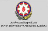 Dövlət Şəhərsalma və Arxitektura Komitəsi SAHİBKARA QARŞI... - NARAZILIQ!
